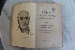 Knyga S . Daukantas. Lietuviu budas. Kaina 27 Eur.