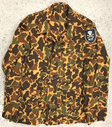 ARVN Mike Force Troop: