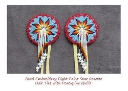 Beaded 8pt. Star Rosette Hair Ties (Powwow Regalia - hair ties)