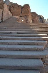 Petra Steps