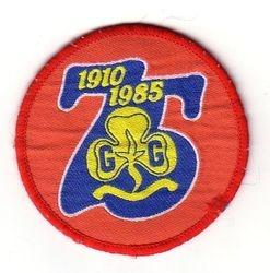 1985 Jubilee Cloth Badge