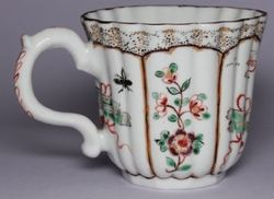 Fluted Coffee Cup (from 'A'-marked group)