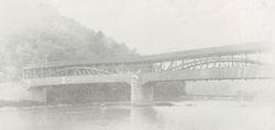 Schell's Bridge and Juniata & Southern Railroad before 1915