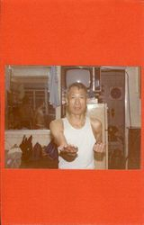 SiGung Chu - Maybe 1986?