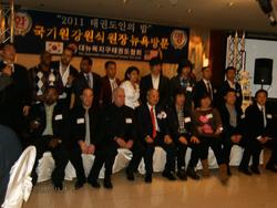 World Taekwondo Federation Award Dinner- On Feb 5th,  2011, Master Nodarse received recognition in the development of Taekwondo.