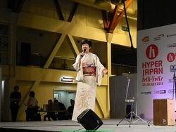 Akari Mochizuki - Minyo