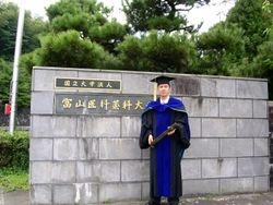 PhD graduation 2004