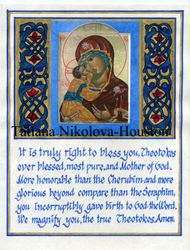 Prayer to the Holy Theotokos