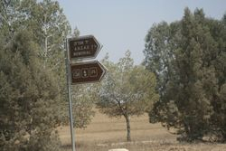 The following pics of the war memorial, is in an area that is within rocket range of Gaza.