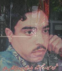 Shaheed Sayed Rahim Shah (Walad Shaheed Sayed Haji Gulab Shah)
