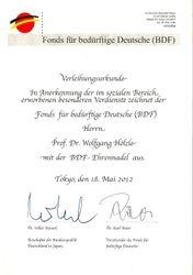 Wohos Award Certificate