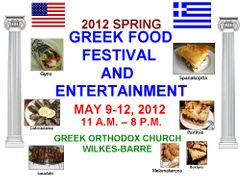 2012 Spring Greek Food Festival