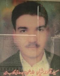 Shaheed Sayed Qadir shah (Walad Shaheed Sayed Haji Gulab Shah)