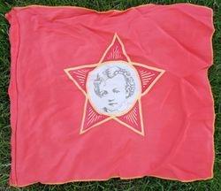 Veliava-gairele spaliuku Uljanovas Leninas. Kaina 33