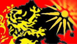 United Macedonia - Macedonian Lion