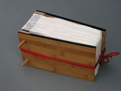 iching book case