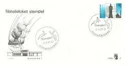 nr.7 met NVPH zegelnr.1373