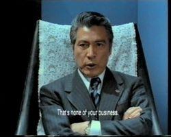 Eiji Okada as Tono