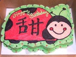 Red Ladybug Cake
