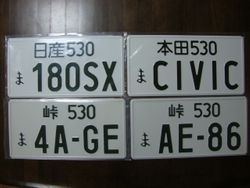 JDM Licence Plates
