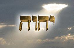 YAHAWAH FATHER