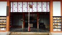 A close up of the Shrine