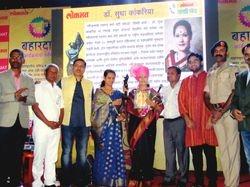 Lokmat Life Time Achievement Award