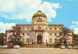 Bulawayo High Court