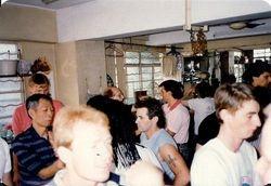 CLASS TRIP OF TWENTY-THREE 1989