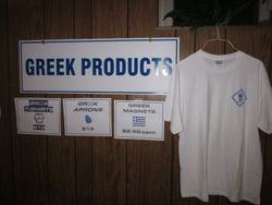 Greek Products Section