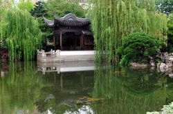Pagoda, Lan Su Chinese Garden