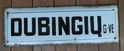 Emaliuotas tarybiniu laiku gatves pavadinimas. Kaina 32 Eur.