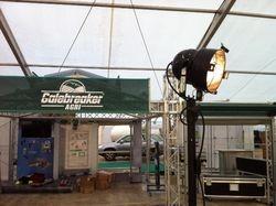 Exhibition equipment hire