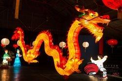 CHINES LANTERN FESTIVAL