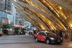 Makao 2012