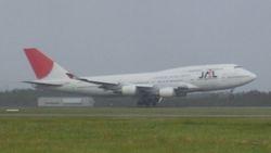 Japan Airlines Boeing 747-400 JA8916