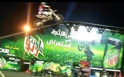 DEW TOUR 2011 - 13
