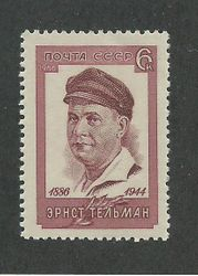 Scott Catalog Number:  3196