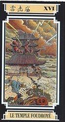 le Temple foudroyé