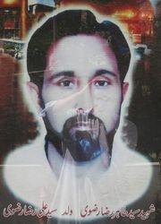 Shaheed Sayed Tahir Reza Rizvi (Walad Sayed Ali Reza Rizvi)