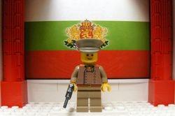 Bulgarian Major