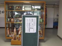 Reading & Music tour with Mrs.Terajima Shinobu  & Woho