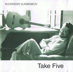 Take Five- Skyline Studios, Germany, 1996.