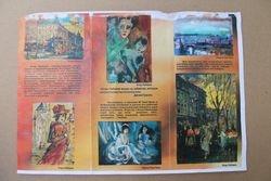 Time-Blok Marina Georgievna akvarele. Kaina 227