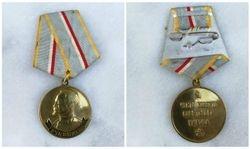KGB 80 metu jubiliejinis medalis. Kaina 18