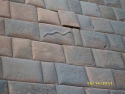 The Wall of the Monestary in Cusco