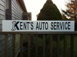 Kent's Auto Service