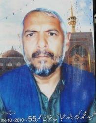 Shaheed Muhammad Kabeer