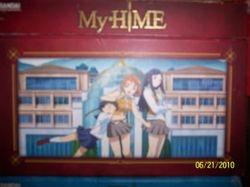 Mai-HiME Premium Collector's Edition DVD box.