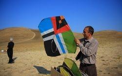 HD Photo of Colorful Afghani Kite